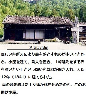 f:id:mikawakinta63:20160617174125j:image:left
