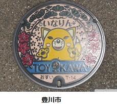f:id:mikawakinta63:20160623133654j:image:right