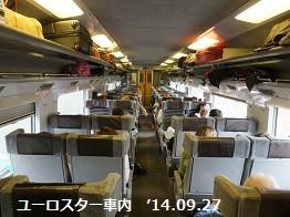 f:id:mikawakinta63:20160627151430j:image:left