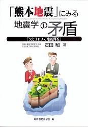 f:id:mikawakinta63:20160803043941j:image:left