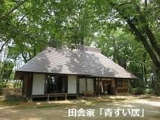 f:id:mikawakinta63:20160804174244j:image:left