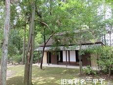 f:id:mikawakinta63:20160804182531j:image:left