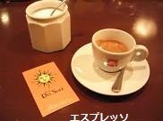f:id:mikawakinta63:20160818164854j:image:left