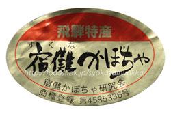 f:id:mikawakinta63:20160825131029p:image:left
