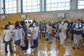 f:id:mikawakinta63:20160830141419j:image:left
