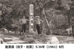 f:id:mikawakinta63:20160902195414j:image:right