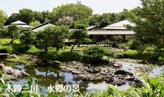 f:id:mikawakinta63:20160909200336j:image:left