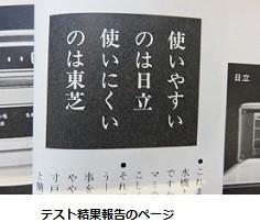 f:id:mikawakinta63:20160914201311j:image:right
