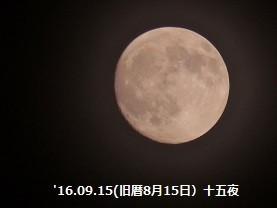 f:id:mikawakinta63:20160916154639j:image:right