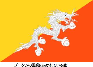 f:id:mikawakinta63:20160922200325p:image:right