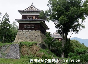 f:id:mikawakinta63:20160930181127j:image:left