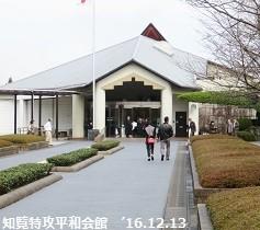 f:id:mikawakinta63:20161216154327j:image:right