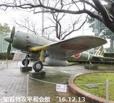 f:id:mikawakinta63:20161216154448j:image:left