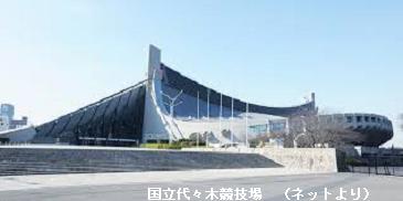 f:id:mikawakinta63:20161223210753p:image:left