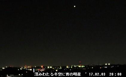f:id:mikawakinta63:20170203201753j:image