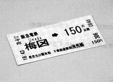 f:id:mikawakinta63:20170203201910j:image:left