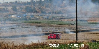 f:id:mikawakinta63:20170224135516j:image:left
