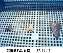 f:id:mikawakinta63:20170526180338j:image:right