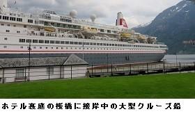 f:id:mikawakinta63:20170619130315j:image:left