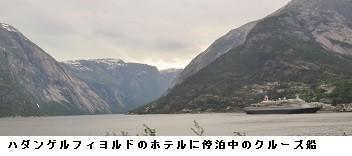 f:id:mikawakinta63:20170619130414j:image:right