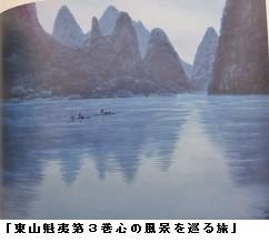 f:id:mikawakinta63:20170619130532j:image:left