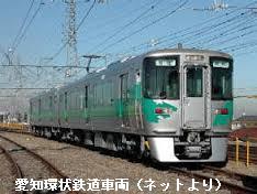 f:id:mikawakinta63:20170627153252p:image:right