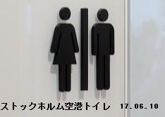 f:id:mikawakinta63:20170721163244j:image:left