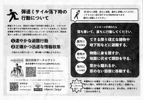 f:id:mikawakinta63:20170828161059j:image:right
