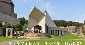 f:id:mikawakinta63:20170830155315j:image:left
