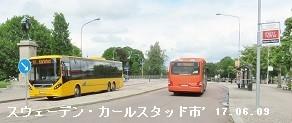f:id:mikawakinta63:20170906142916j:image:left