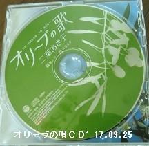 f:id:mikawakinta63:20170927163121j:image:right