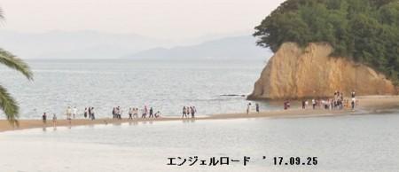 f:id:mikawakinta63:20170928133814j:image