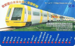 f:id:mikawakinta63:20171124140120p:image:right