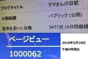 f:id:mikawakinta63:20180518171158j:image:left