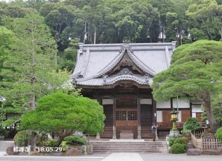 f:id:mikawakinta63:20180602150929j:image