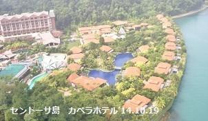 f:id:mikawakinta63:20180612165925j:image:right