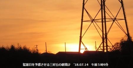f:id:mikawakinta63:20180716132209j:image