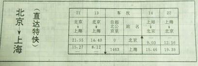 f:id:mikawakinta63:20180904155642j:image:left