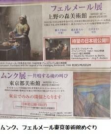 f:id:mikawakinta63:20180917190201j:image:left