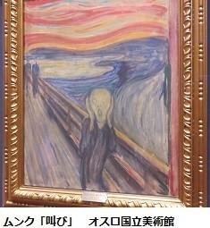 f:id:mikawakinta63:20180917190258j:image:left
