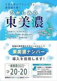 f:id:mikawakinta63:20180926154407j:image:right