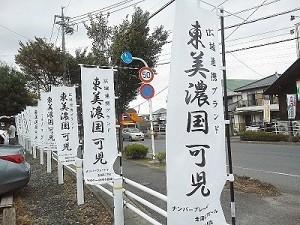 f:id:mikawakinta63:20180926154624j:image:left