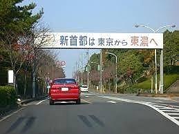 f:id:mikawakinta63:20180926154725j:image:right