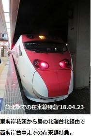 f:id:mikawakinta63:20181024150525j:image:left