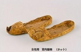 f:id:mikawakinta63:20181105175911j:image:left
