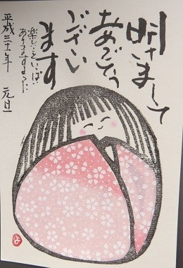 f:id:mikawakinta63:20190111125240j:image