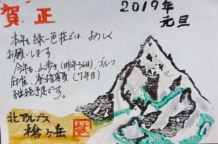f:id:mikawakinta63:20190111133416j:image