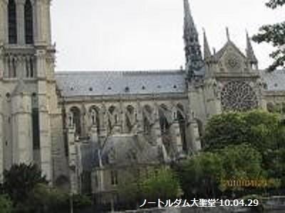 f:id:mikawakinta63:20190417132857j:plain