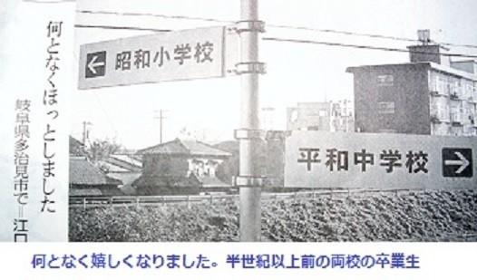 f:id:mikawakinta63:20190429180008j:plain