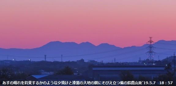 f:id:mikawakinta63:20190508135332j:plain